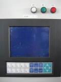 低温低湿器/除湿ユニット付