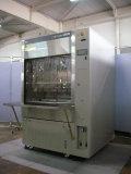 高見沢サイバネティックス/オープン温度試験槽/OTC-2D