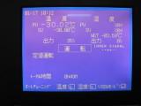 エタック/低温恒温恒湿槽(ハイフレックス)/FX-100L