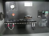 エスペック/結露サイクル試験装置/DFTH-200-W